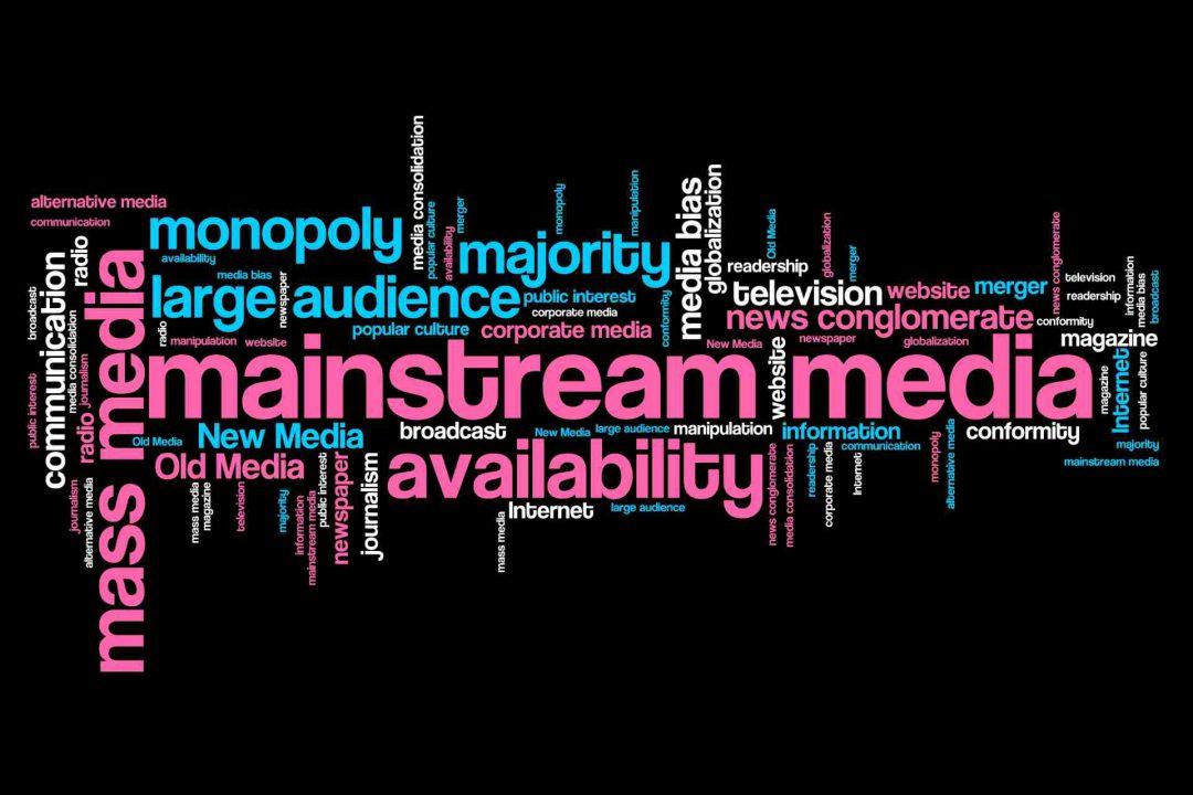 media television radio